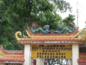 gate of the Kemaro island