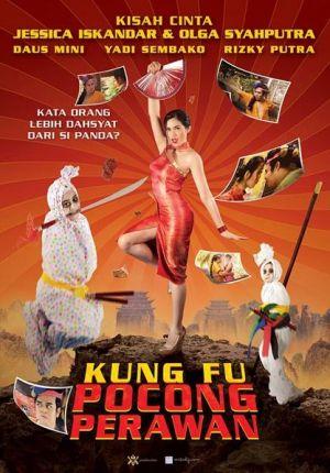 Kung Fu Pocong Perawan (2012)