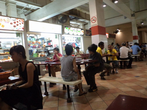 Albert Centre - Hawker Centre