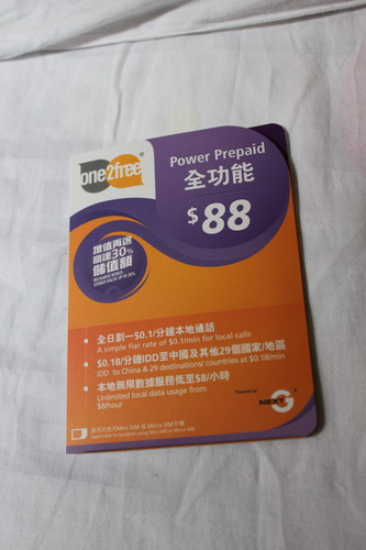 Power Prepaid Sim One2Free