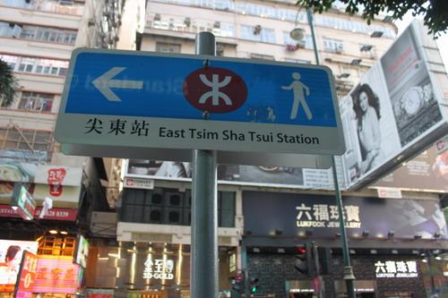 Kami di Hong Kong...