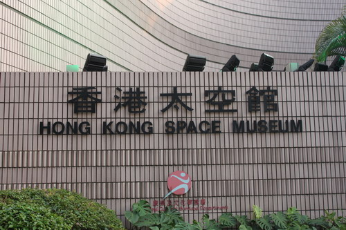 Ada Hong Kong Space Museum pula