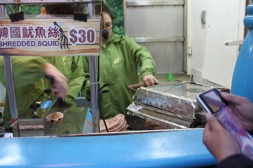 Stall yang jual shredded squid