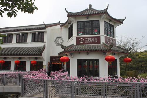 Pemandangan di sekitar Ngong Ping Village