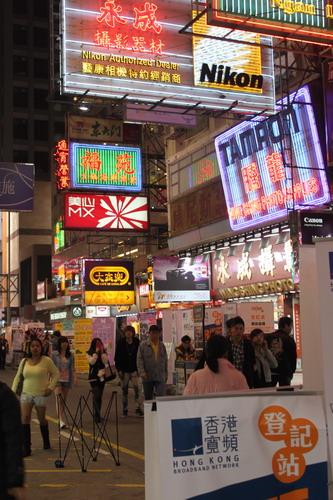 Mongkok di malam hari