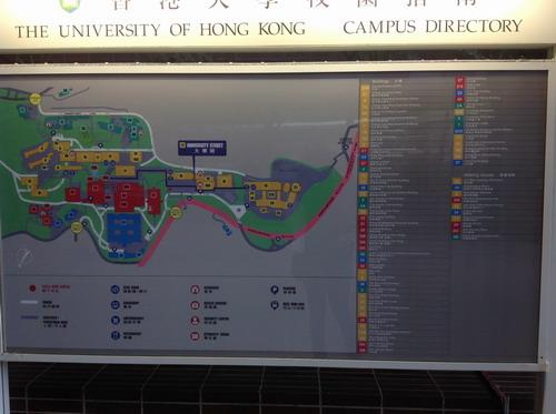 Walaupun ada campus directory ini, tetap nyasar juga *sigh*