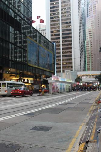 Good morning, Hong Kong!