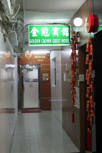 Menginap di Golden Crown Court Hong Kong (2/6)