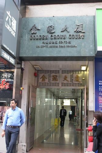 Menginap di Golden Crown Court Hong Kong (1/6)