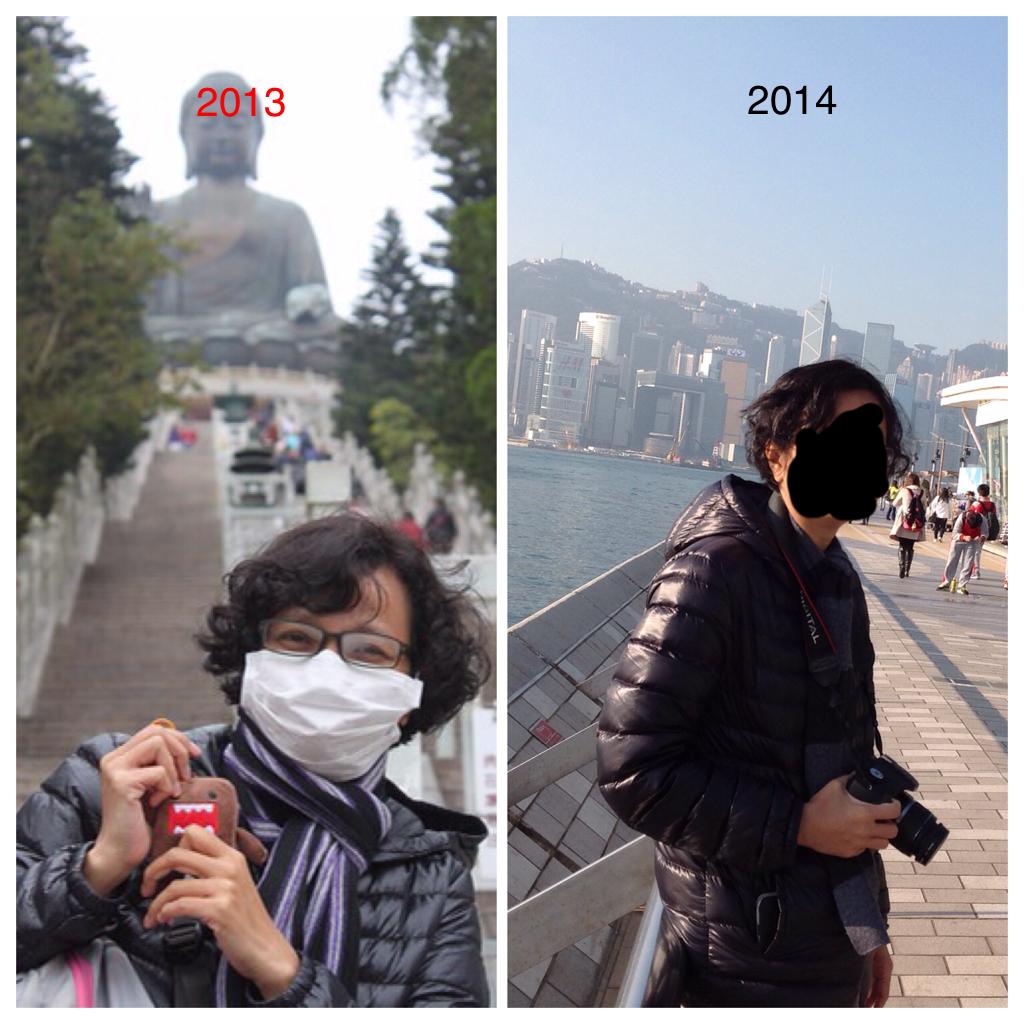 musim dingin di hong kong life is beatiful rh itikkecil com