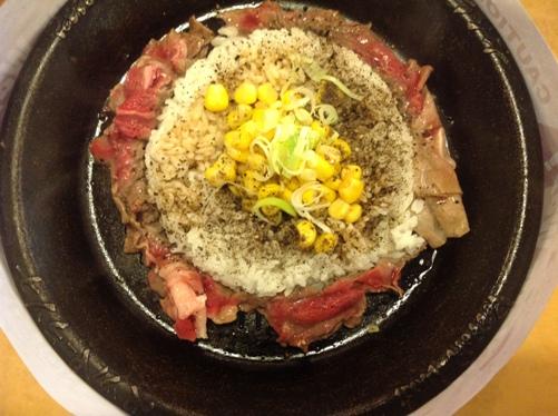 pepper rice ~ Rp. 56.364,-