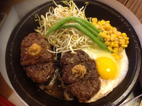 Double hamburg steak with egg ~ Rp. 82.737,-