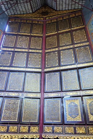 Ketika seluruh lembaran Al-Quran ditutup.