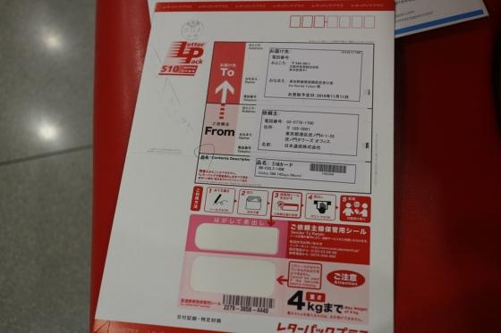 paket dari bmobile